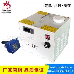 厂家直销uvLED光固机喷码打印油墨快速固化UV灯支持定制