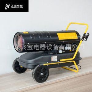 宝工柴油暖风机养殖工业燃油取暖器大面积烘干热风机大功率热风炉