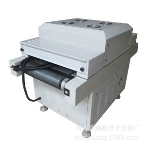 UV光固机隧道式UV固化炉500型UV紫外线机UV点胶固化机价格
