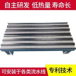 LEDUV紫外线固化灯UVLED固化机厂家直销