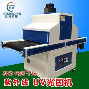 凯贸立式UV光固机400型UV灯紫外线UV光固化机油墨UV胶水固化炉