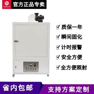 深圳电热紫外光旋转UV固化机光油UV胶水油墨丝印固化炉大型固化箱