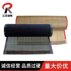 定制铁氟龙网带用红外线隧道炉烘干随道炉喷油线