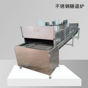 恒温干燥箱电热鼓风高温工业烘箱大灯烤箱实验室烘干箱老化试验箱