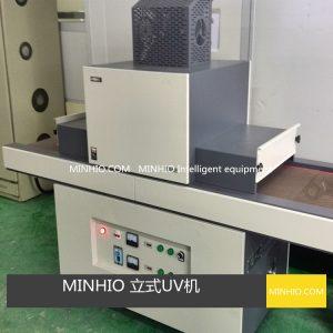 现货供应通用型UV固化机UV油墨/UV胶水光固化