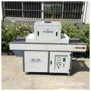 厂家供应纸张烘干机隧道式UV光固机小型uvled紫外线固化机