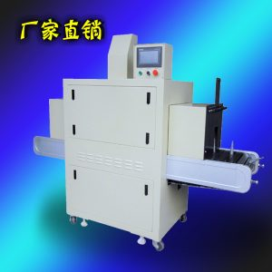 智能型平圆两用UV光固化机器上海UV光固机江苏UV固化机EB-200PY