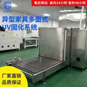 定制涂装设备uv固化机系统异型家具木蜡油uv固化机UV光油固化机