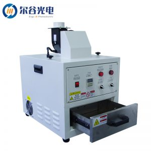 胶水光油烘干UV烤箱小型抽屉UV机紫外线UV光固机实验室用UV固化机
